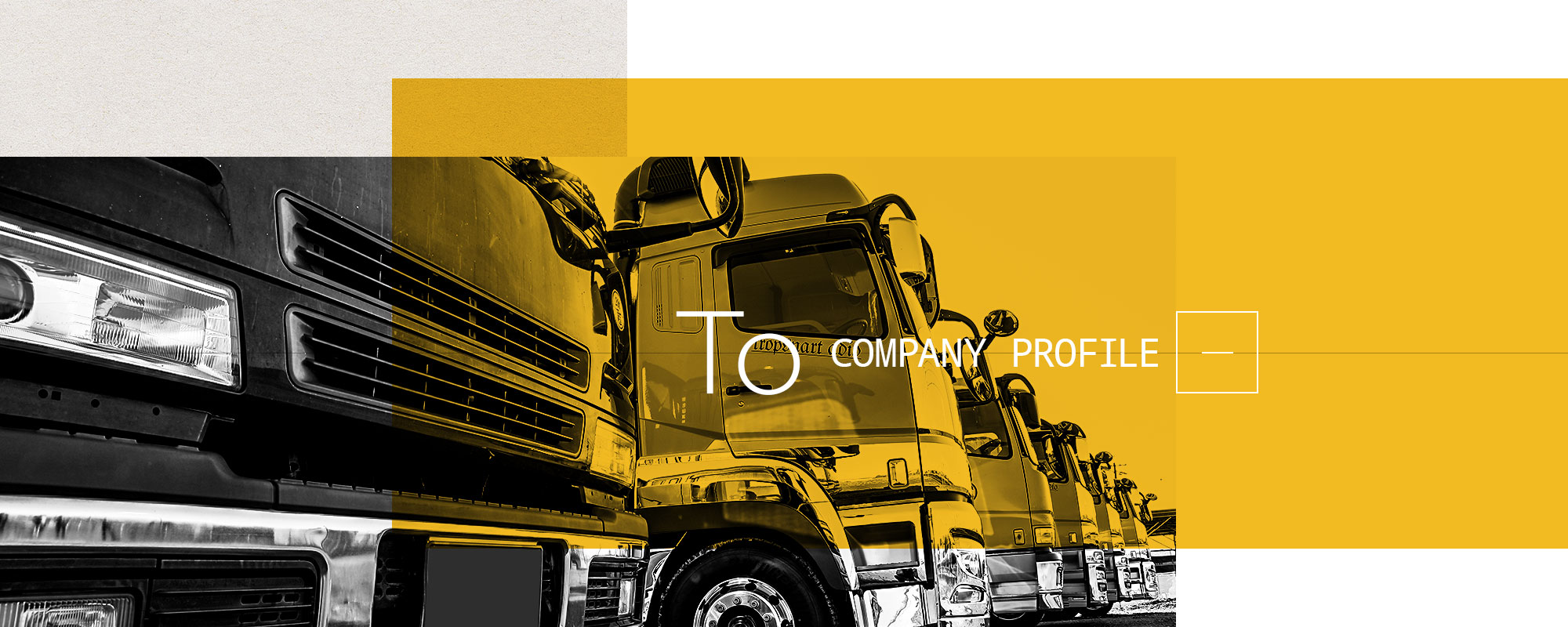 company_banner_on