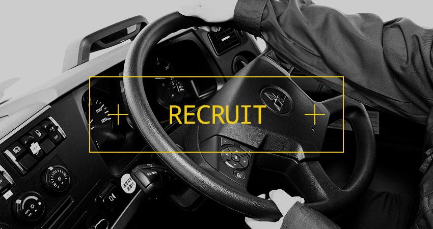half_recruit_banner